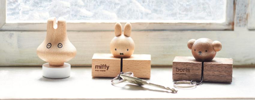 ミッフィー木製雑貨シリーズ